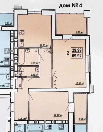 ул. Домостроительная, 16 этажей