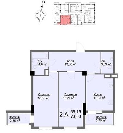 2 к квартира в новостройке