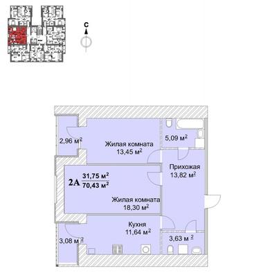 2 к квартира на ХТЗ