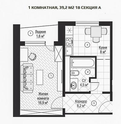 ЖК Металлист 1 комн. квартира 39 кв.м.