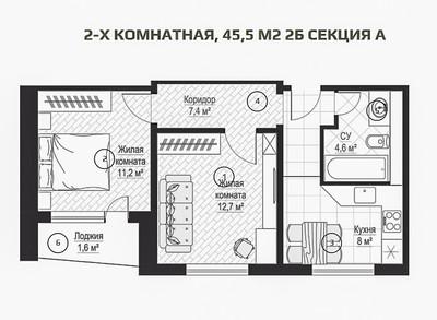 ЖК Металлист 2 комн. квартира 45 кв.м.