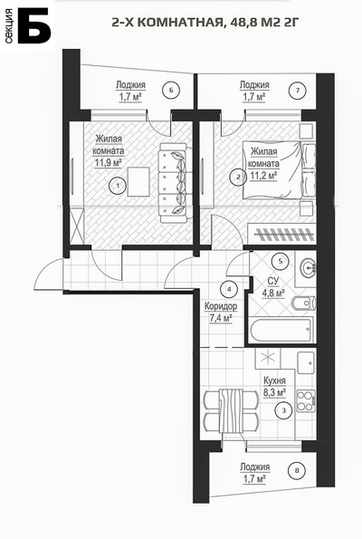 ЖК Металлист 2 комн. квартира 48 кв.м.