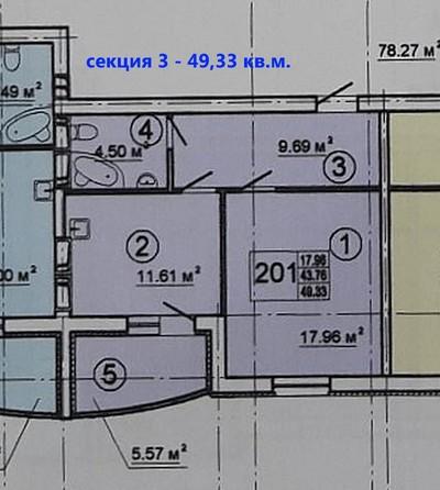 1 комнатная квартира в ЖК Инфинити