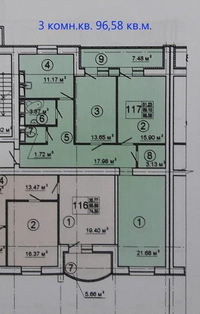 ЖК Инфинити, 3 комнатная квартира