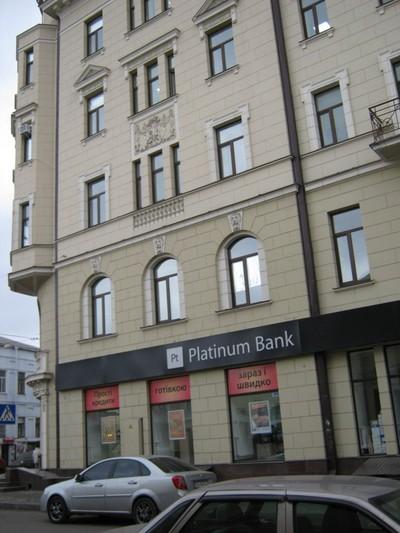 3-ех комнатная квартира в центре по Полтавскому шляху