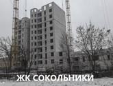 ЖК Сокольники фото