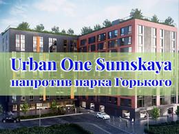 ЖК Urban One Sumskaya