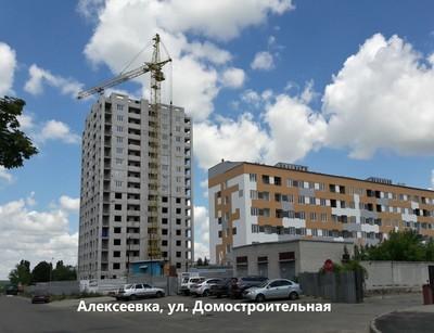 Домостроительная на Алексеевке