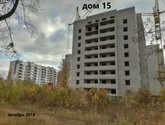 новострой ЖК Мира 1, фото дом 15